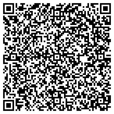 """QR-код с контактной информацией организации Общество с ограниченной ответственностью ООО """"Ритэил-Инвест"""""""