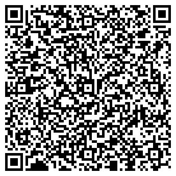 """QR-код с контактной информацией организации Магазин """"Моя сеть"""""""