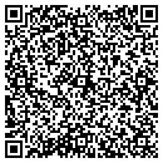 QR-код с контактной информацией организации БЮРО АДВОКАТОВ