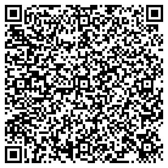 QR-код с контактной информацией организации Частное предприятие ЧП «Альтшифт»