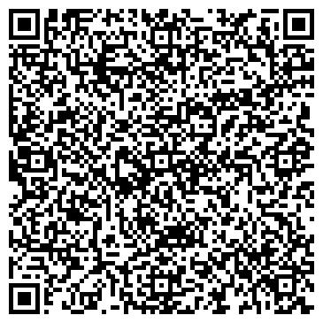 QR-код с контактной информацией организации Квадро-Авто, ООО