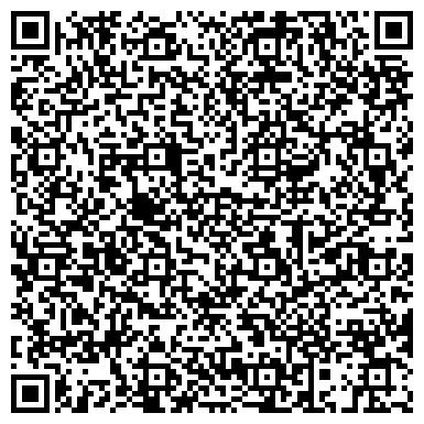 QR-код с контактной информацией организации Бизнес-альянс информационных систем, ООО