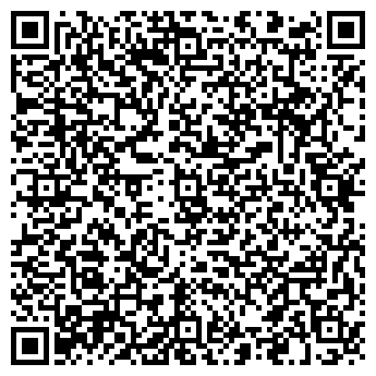 QR-код с контактной информацией организации ПСИХОТЕРАПИЯ