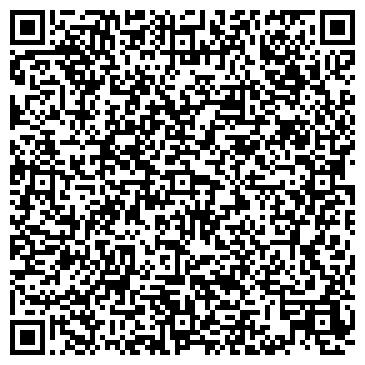 QR-код с контактной информацией организации Беллеснорд, ООО