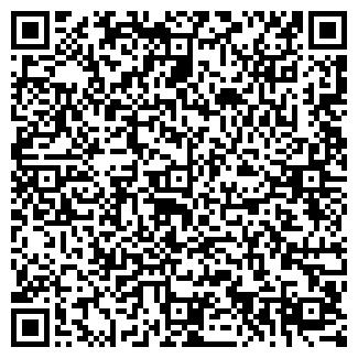 QR-код с контактной информацией организации АНБИК, ООО