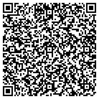 QR-код с контактной информацией организации ЛИТЕРАЛЬ, ЧТУП