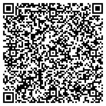 QR-код с контактной информацией организации Асферум, ООО