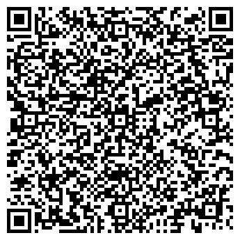 QR-код с контактной информацией организации Спецкомснаб, ОДО