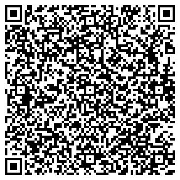 QR-код с контактной информацией организации Центр оснащения салонов красоты, УП