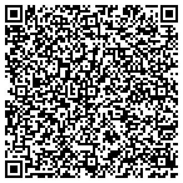 QR-код с контактной информацией организации Речевые технологии, ООО