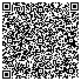 QR-код с контактной информацией организации БЕЛСАТплюс, ЧТУП