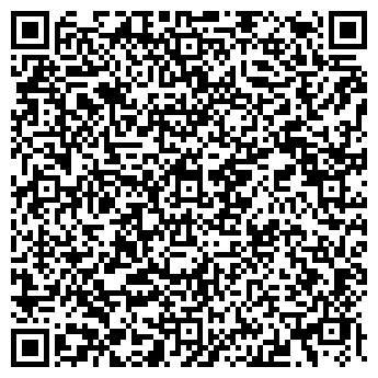 QR-код с контактной информацией организации Актио Легис ,ООО