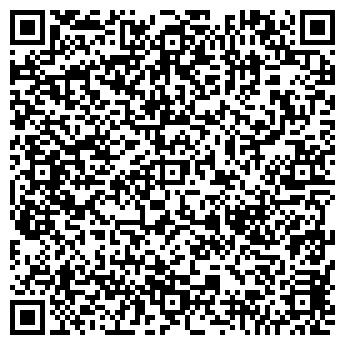 QR-код с контактной информацией организации ТелеМикс, ЧУПП