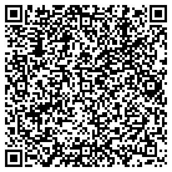QR-код с контактной информацией организации Нуклон, РУП