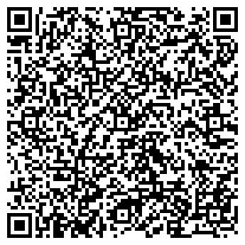 QR-код с контактной информацией организации ВендияСвязьМонтаж, ЧП