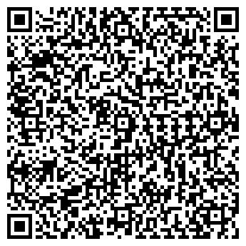QR-код с контактной информацией организации Айтемол, ООО