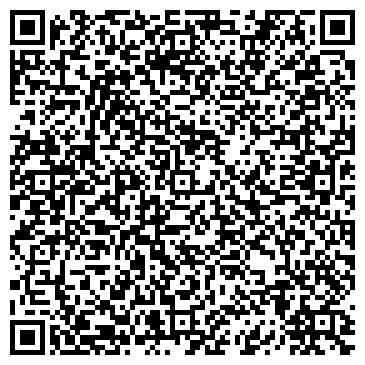 QR-код с контактной информацией организации Столичный транспорт и связь ГУ