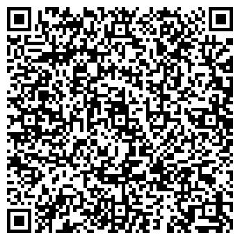 QR-код с контактной информацией организации Комтел, ЗАО