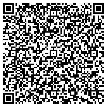 QR-код с контактной информацией организации ОмниТелеком, ООО