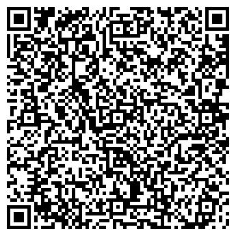 QR-код с контактной информацией организации Галастик НПК, ООО