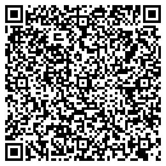QR-код с контактной информацией организации ОАО АДЫГСНАБ