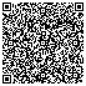 QR-код с контактной информацией организации Высоцкая В. А., ИП