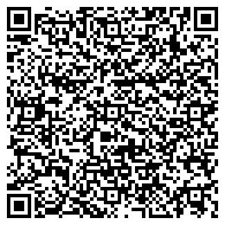 QR-код с контактной информацией организации shop.boikof.by