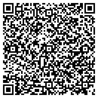 QR-код с контактной информацией организации ФБФ, ООО
