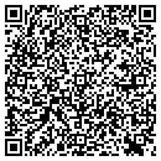 QR-код с контактной информацией организации АНАЙ ТПО