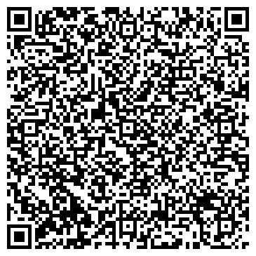 QR-код с контактной информацией организации Дрейм (Koracell), ООО