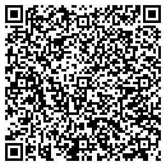 QR-код с контактной информацией организации ТЗС, ЧУП