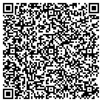 QR-код с контактной информацией организации Альфател, ЧУП