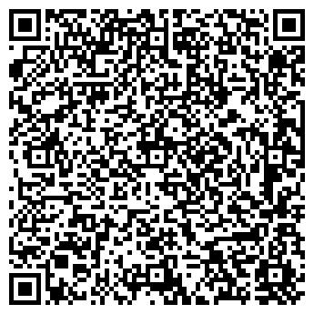 QR-код с контактной информацией организации Баранов И. А, ИП