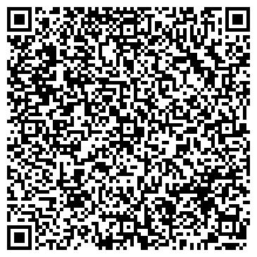QR-код с контактной информацией организации Лазерная техника и технологии, ЧП