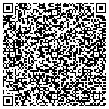 QR-код с контактной информацией организации Кросслайн (Krossline), АО