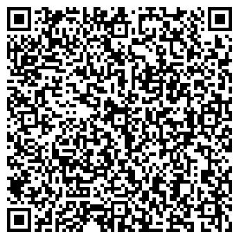 QR-код с контактной информацией организации Стаховская И.И., ИП