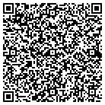 QR-код с контактной информацией организации ХАНСКИЙ КОНСЕРВНЫЙ ЗАВОД, ОАО
