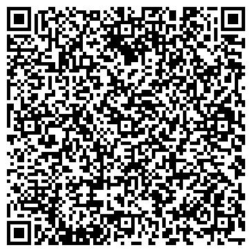 """QR-код с контактной информацией организации ПРИВАТНЕ ПІДПРИЄМСТВО """"ОСТ плюс"""""""