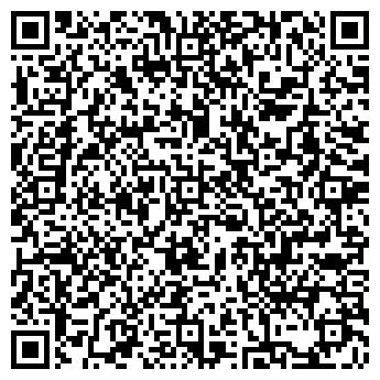 QR-код с контактной информацией организации Субъект предпринимательской деятельности СПД Чернега С.Ю