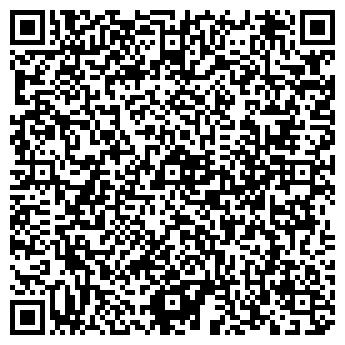 QR-код с контактной информацией организации Best Products