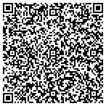 QR-код с контактной информацией организации ФЛП Стеценко Л.И.