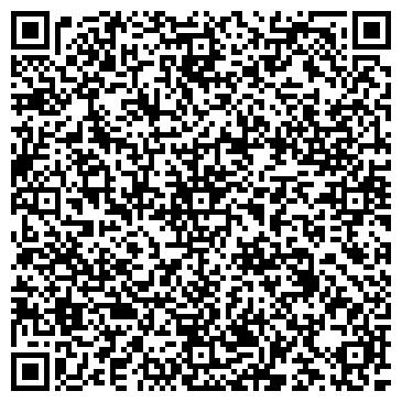 QR-код с контактной информацией организации Интернет-магазин InterSolo