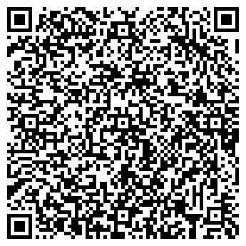 QR-код с контактной информацией организации Интернет-магазин Антенн
