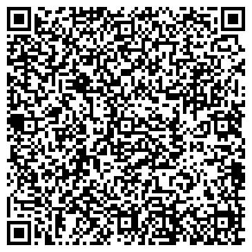 QR-код с контактной информацией организации Интернет-магазин MACSHOP