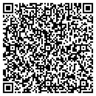 QR-код с контактной информацией организации Частное предприятие Мой CDMA