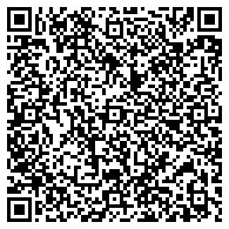 QR-код с контактной информацией организации ЧП Регион