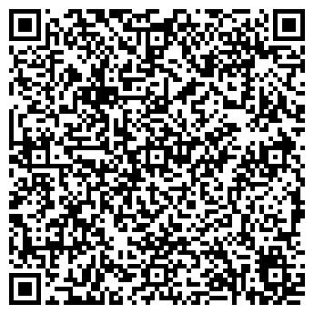 QR-код с контактной информацией организации Частное предприятие Служба проката Путевик