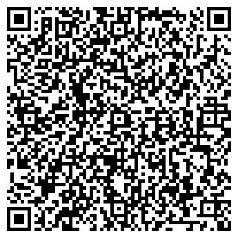 """QR-код с контактной информацией организации СПД """"Поветкин"""""""