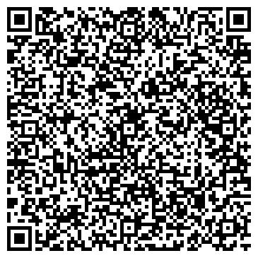 """QR-код с контактной информацией организации Интернет-магазин """"Спектр"""""""