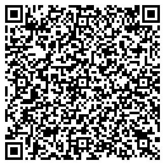 """QR-код с контактной информацией организации Интернет-магазин """"ВентКлимат"""""""